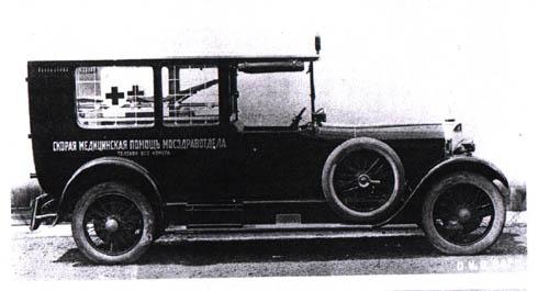 Автомобиль Скорой медицинской помощи Mercedes 15/70/100 PS Typ 400 1924/25 гг.